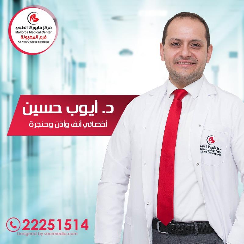 Mallorca Medical Center